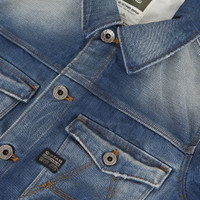 G-Star A crotch denim jacket at masdings.com