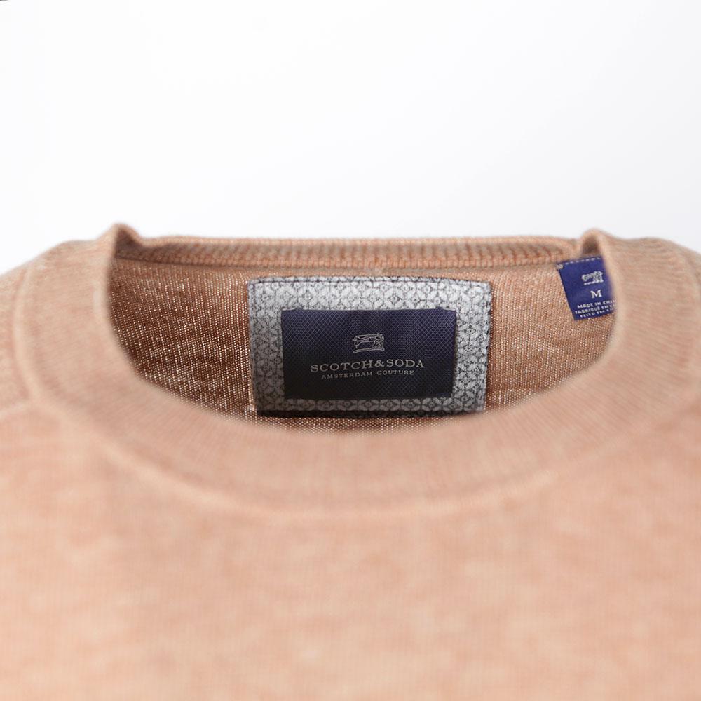 Shoulder Detail Knit Jumper main image