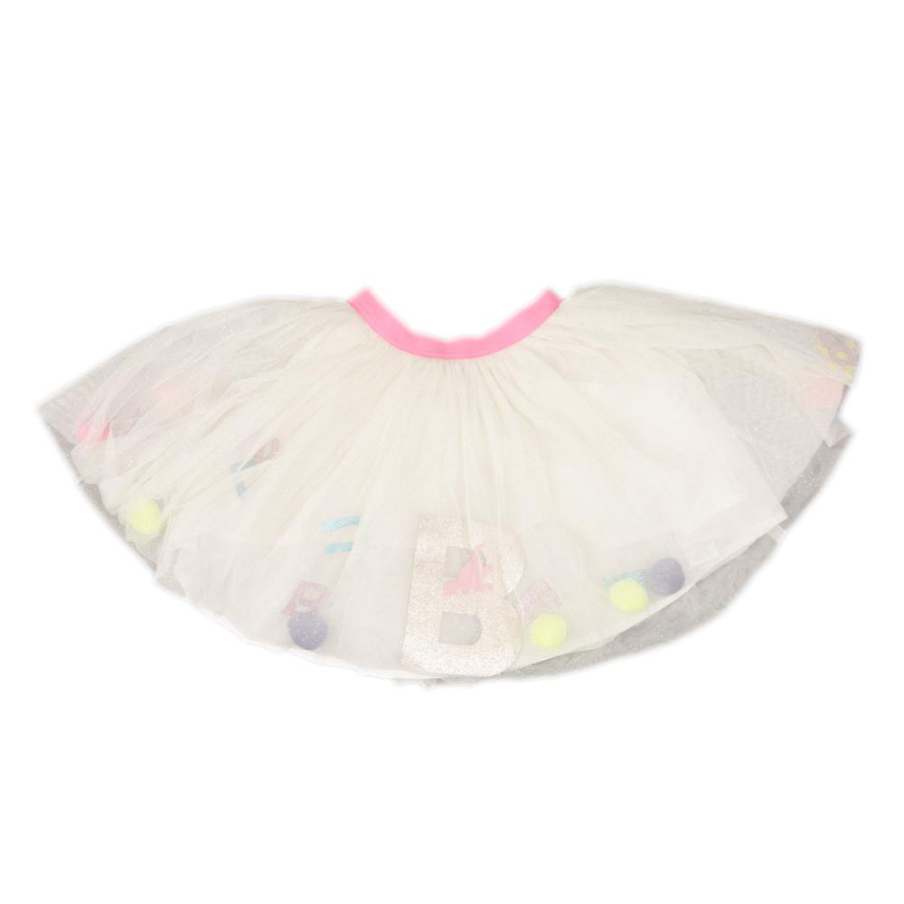 U13112 Skirt main image