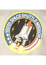 Space Shuttle Sweat additional image