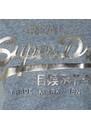 Vintage Logo Embossed Foil Tee additional image