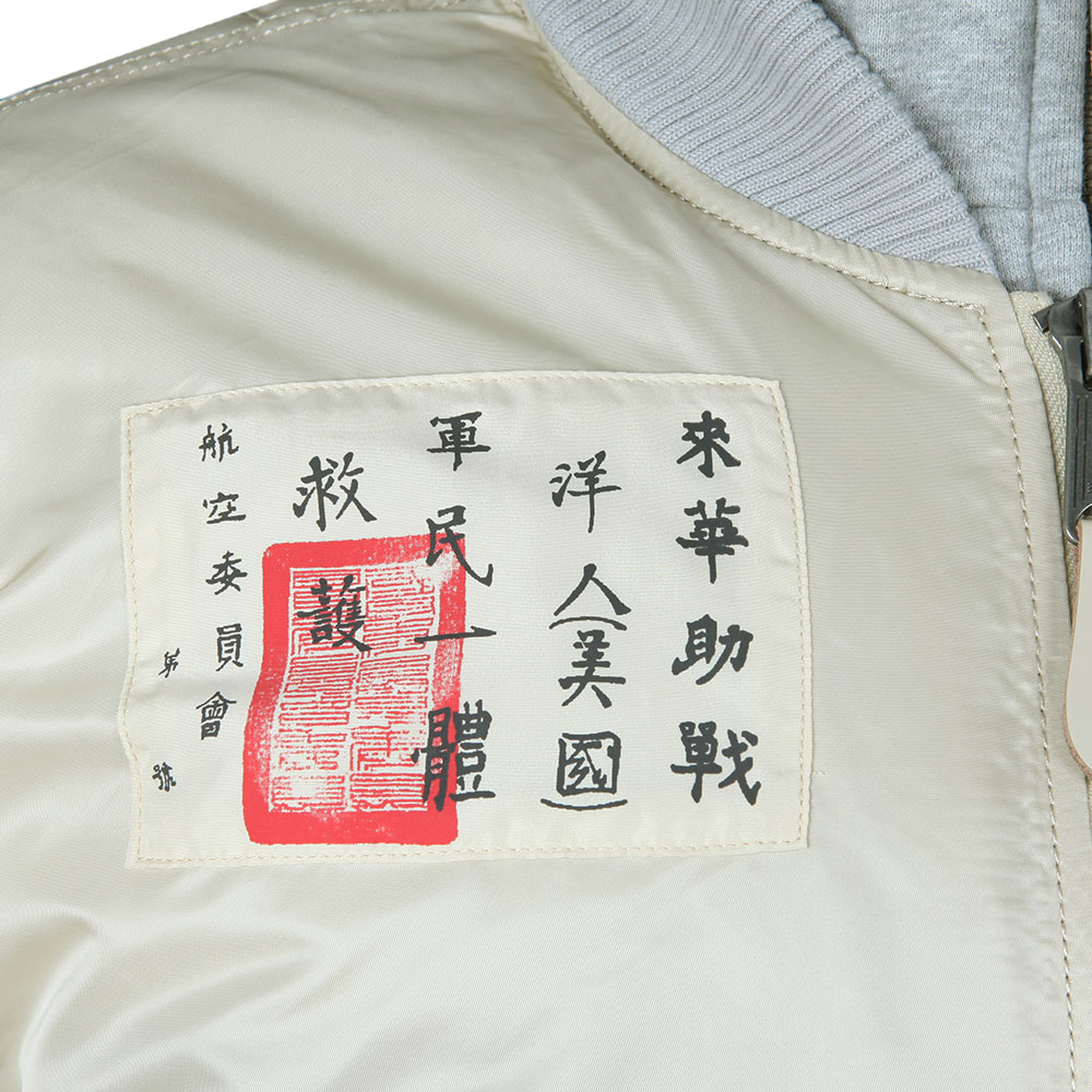 MA-1 D-Tec Blood Chit Jacket main image