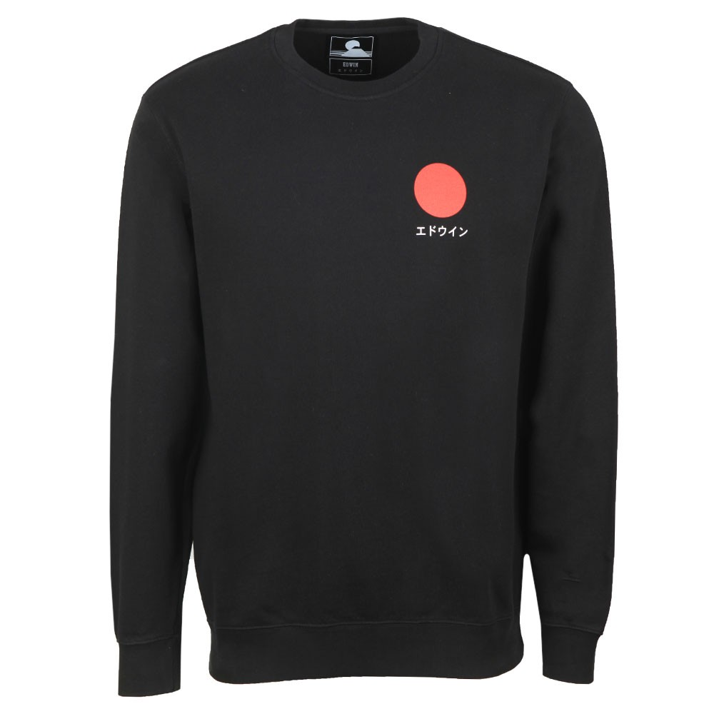 Japanese Sun Sweatshirt main image