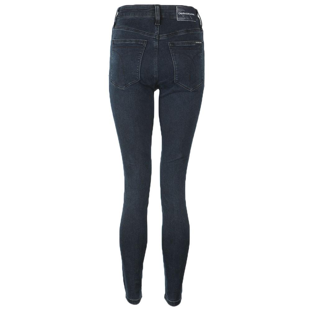 High Rise Super Skinny Jean main image