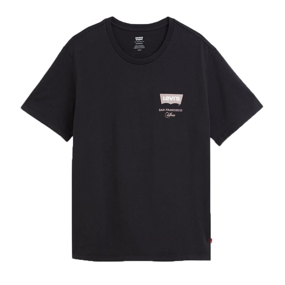 Housemark Logo T-Shirt main image