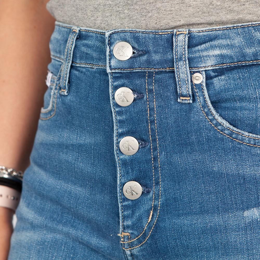 High Rise Skinny Jean main image