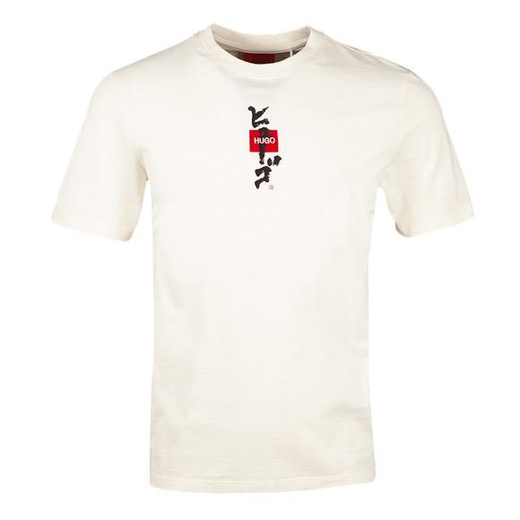 HUGO Mens Off-White Dasabi T Shirt