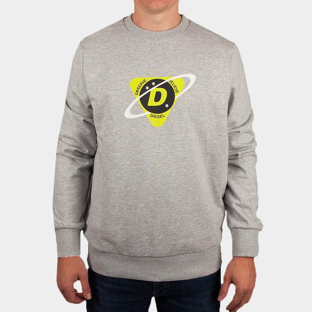 Girk K23 Sweatshirt main image